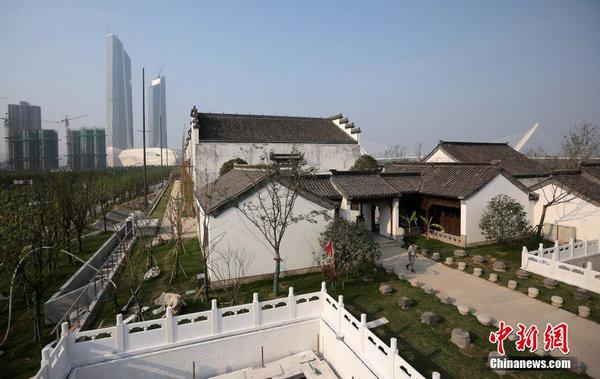 南京青奧會和園